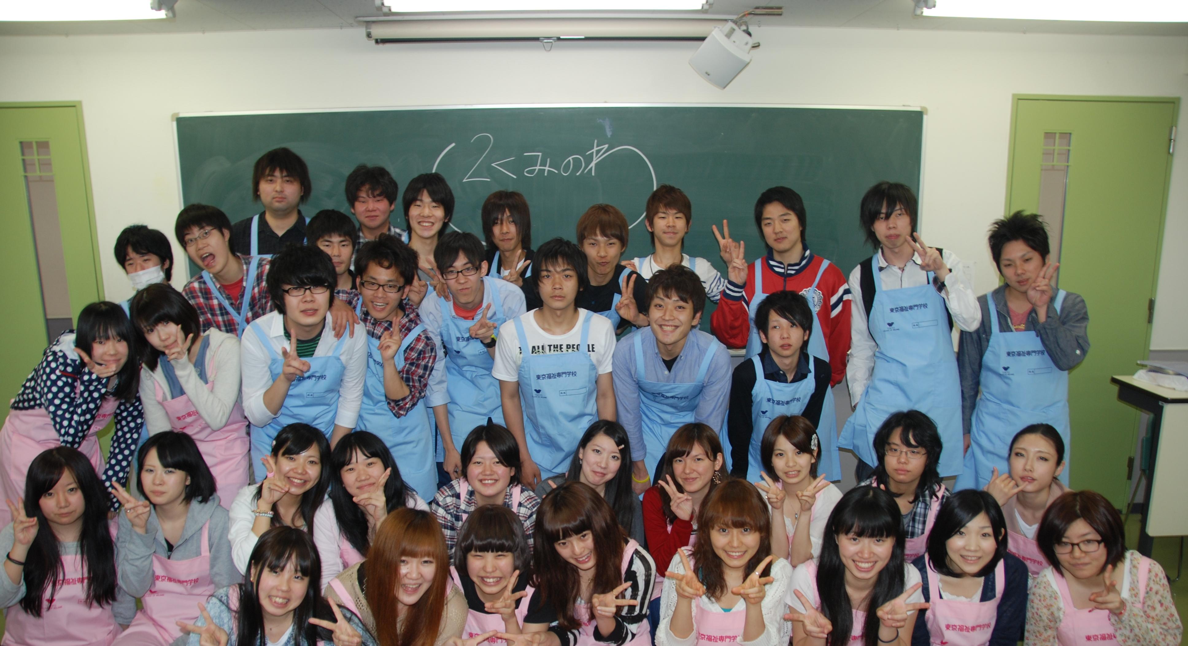 福祉 専門 学校 東京